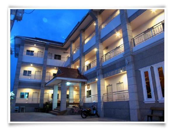 Cool Home Khon Kaen
