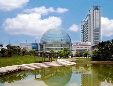 Ramada Plaza Sino Bay Shanghai