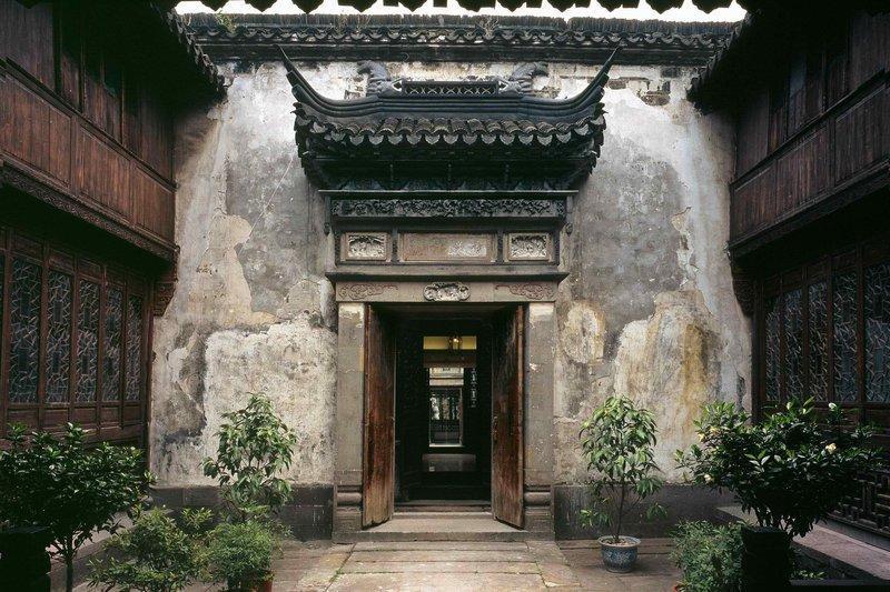 Wuzhen Clubhouse