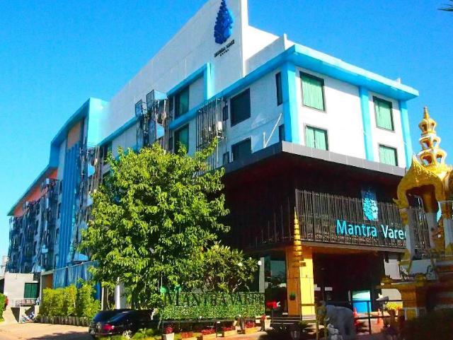 โรงแรมมันตรา วารี – Mantra Varee Hotel
