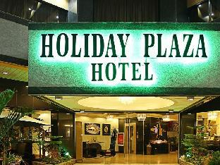 Фото отеля Holiday Plaza Hotel