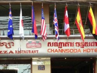 Channsoda Hotel