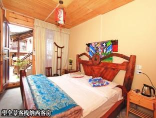 Lijiang Panorama Inn