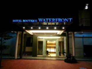 /hr-hr/waterfront-boutique-hotel/hotel/port-dickson-my.html?asq=5VS4rPxIcpCoBEKGzfKvtE3U12NCtIguGg1udxEzJ7m8JqfiJXO6E3VR5M2qnA6amvrOLfyb5pEbW19deigdr5wRwxc6mmrXcYNM8lsQlbU%3d