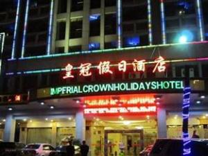 Jinjiang Crowne Holiday Hotel