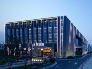 Nanjing Lakehome Hotels & Resorts