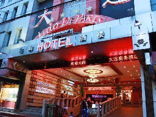 picture 1 of Lido de Paris Hotel