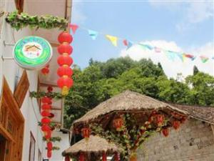 Zhangjiajie Village Inn