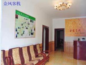 Zhangjiajie Jinfeng Hostel