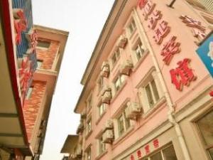 Beidaihe Chunxu Express Hotel