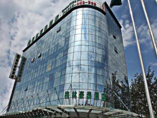 GreenTree Inn Beijing East Yizhuang District Five Kechuang Street Business Hotel