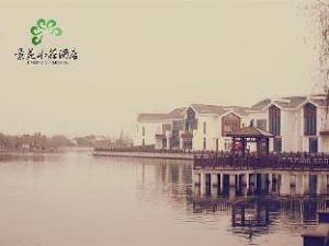 Shanghai Jingyuan Resort Hotel