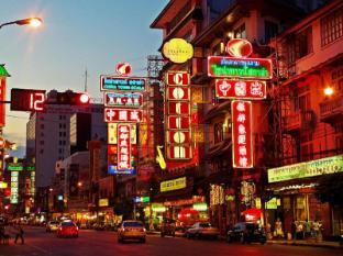 Mandarin Hotel Managed by Centre Point Bangkok - Chinatown
