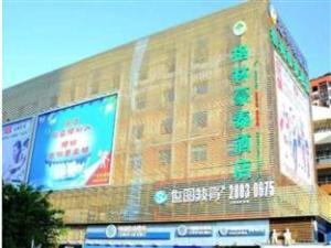 GreenTree Inn Shenzhen Longhua Tianhong Express Hotel