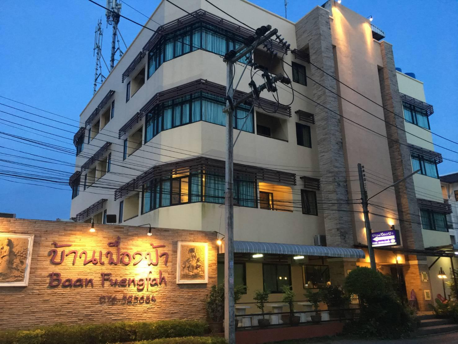 Baan Fuengfah Apartment