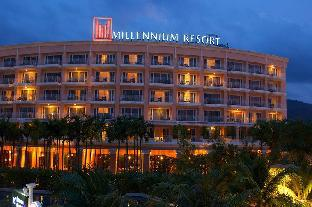 Millennium Resort Patong Phuket มิลเลเนียม รีสอร์ท ป่าตอง ภูเก็ต