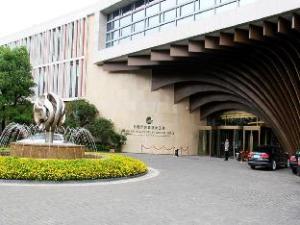 Nanxun Garden Grand Hotel