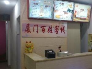 Xiamen Population Inn