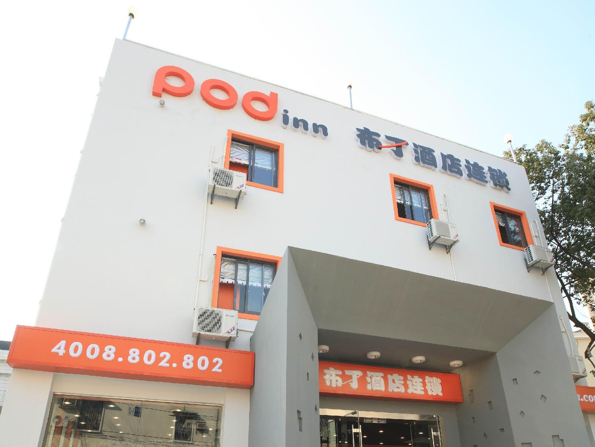 Pod Inn Hangzhou West Lake Branch