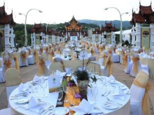 Duangtawan Hotel Chiang Mai - Outside Catering Service