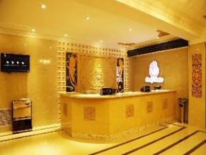 DunHuang Only Love Holiday Hotel