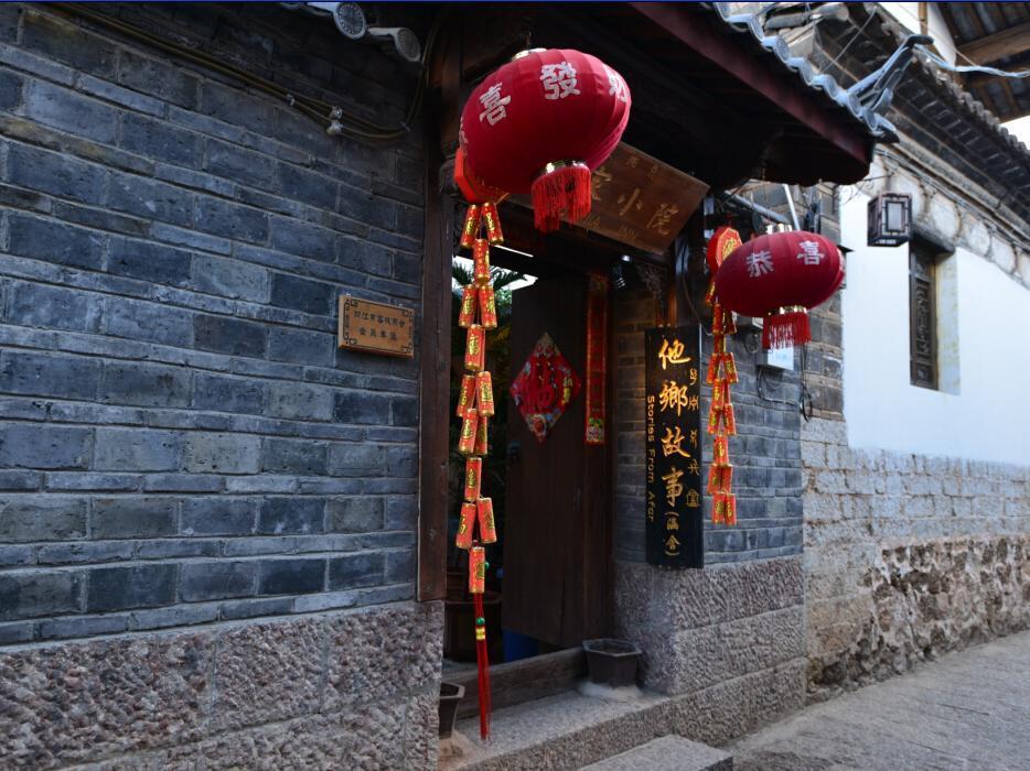 lijiang stories from afar inn hanshe lijiang china great rh chiangdao com