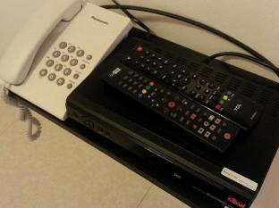 My Dian Suites Manila - Phone TV and DVD