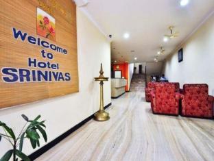 /hotel-srinivas/hotel/kochi-in.html?asq=jGXBHFvRg5Z51Emf%2fbXG4w%3d%3d