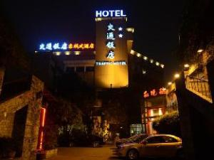 Chengdu Traffic Hotel