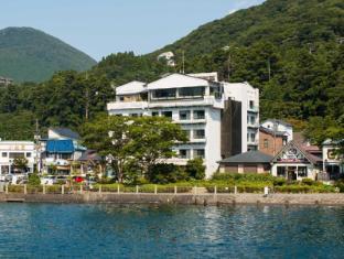 /es-es/ashinoko-onsen-hotel-musasiya/hotel/hakone-jp.html?asq=k7c3lMNQ0AiBPZxXfYWBecvvYXGeghhlNB0ZDMf2Vd%2bMZcEcW9GDlnnUSZ%2f9tcbj