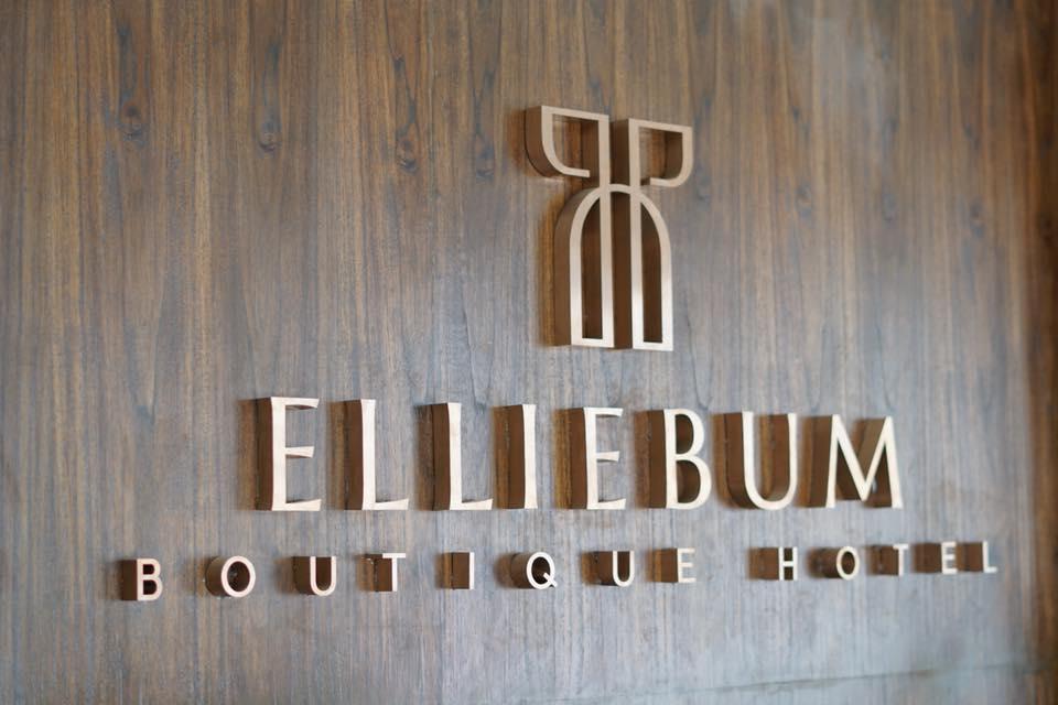 Elliebum Boutique Hotel เอลี่บัม บูทิก โฮเต็ล