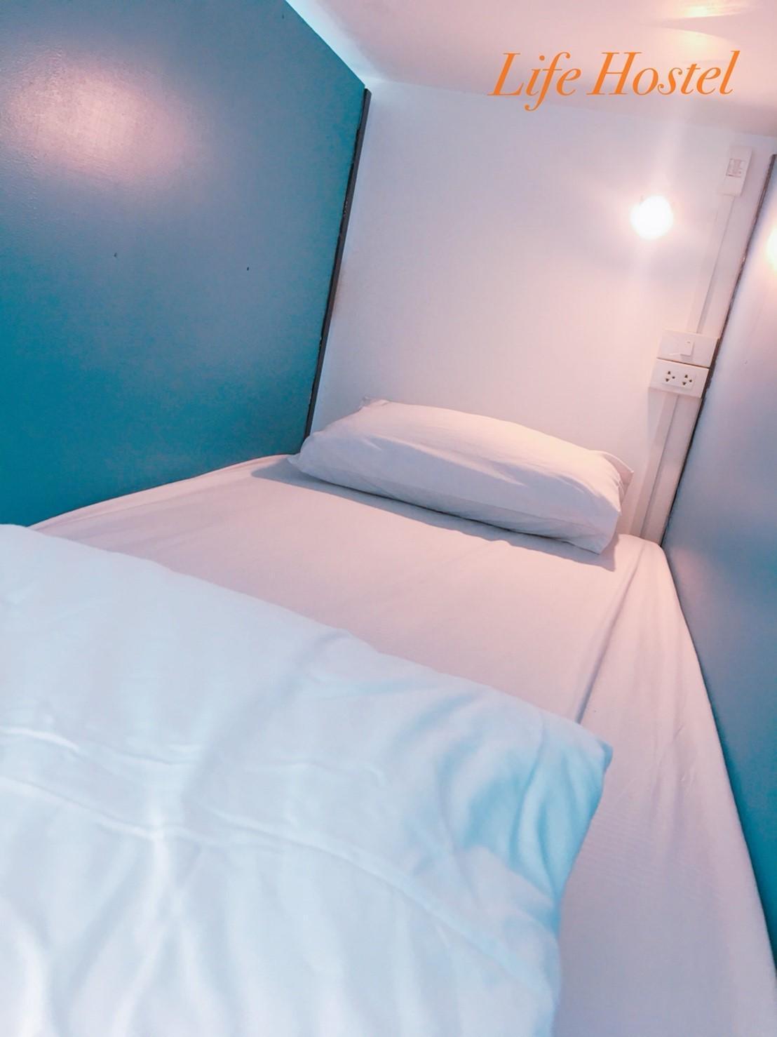 Life Hostel Bangkok Reviews