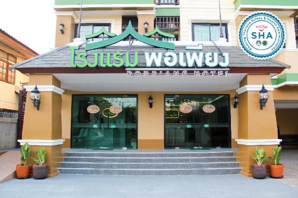 Porpiang Hotel Nakhon Phanom