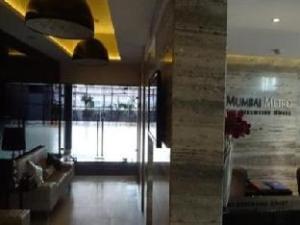 ムンバイ メトロ - ザ エグゼクティブ ホテル (Mumbai Metro - The Executive Hotel)