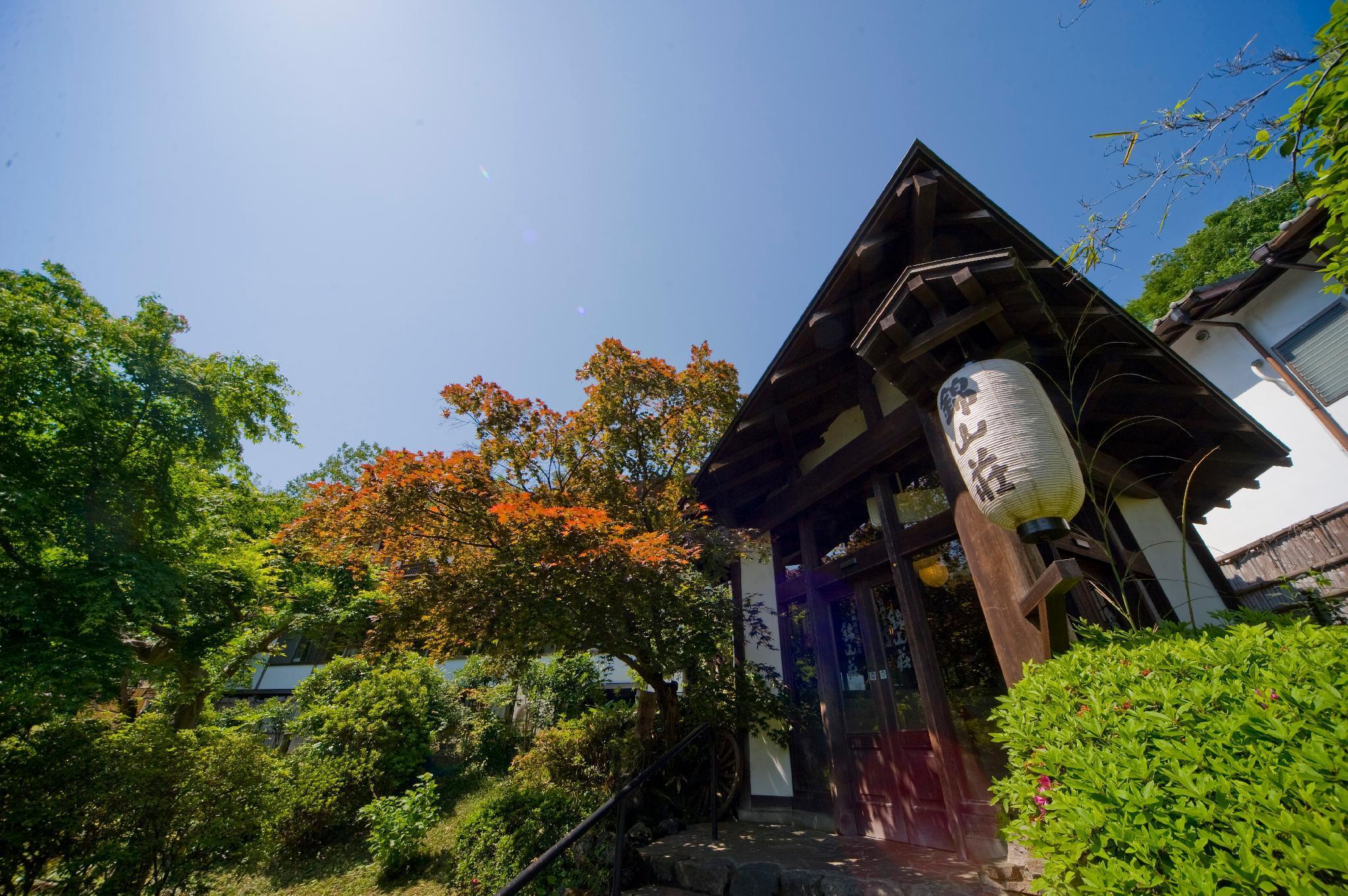 Takasaki Kannonyama Onsen Kinzanso