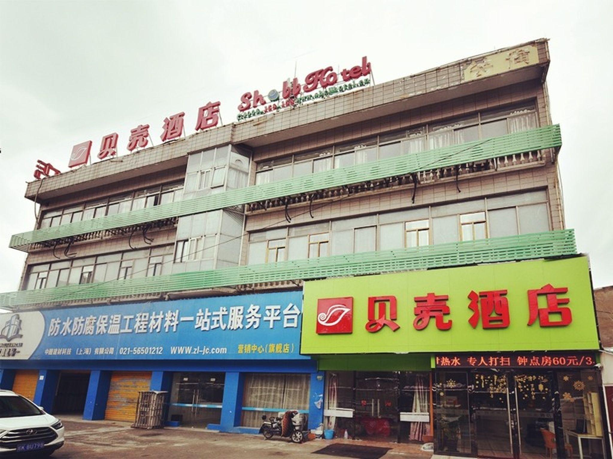 Shell Hotel Shanghai Baoshan Hutai Road Branch