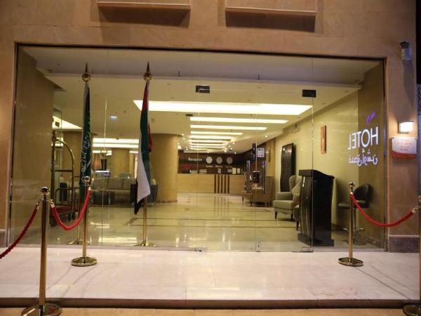 Ocean Hotel Jeddah Jeddah