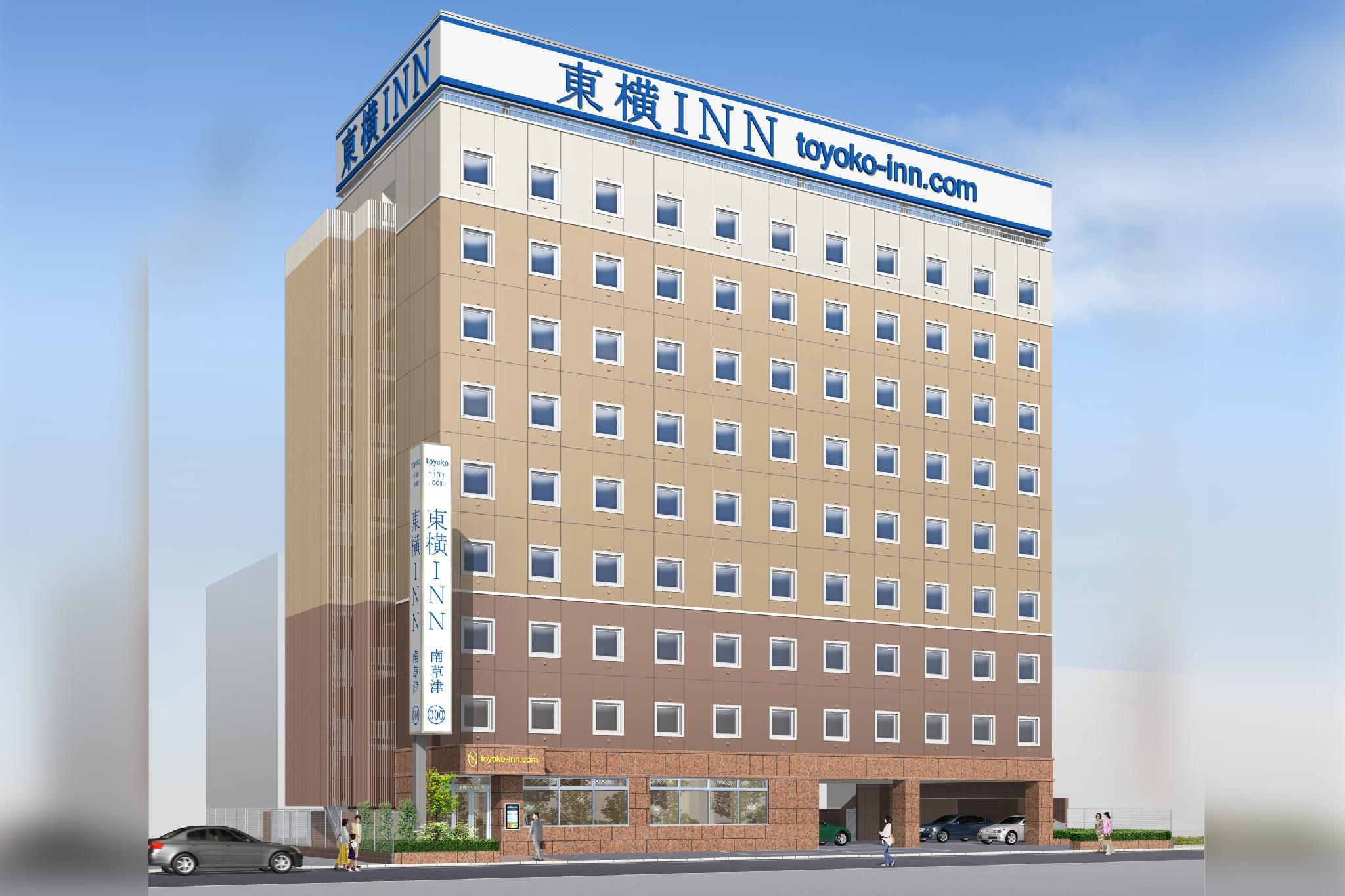 Toyoko Inn Biwako Sen Minami Kusatsu Eki Nishi Guchi