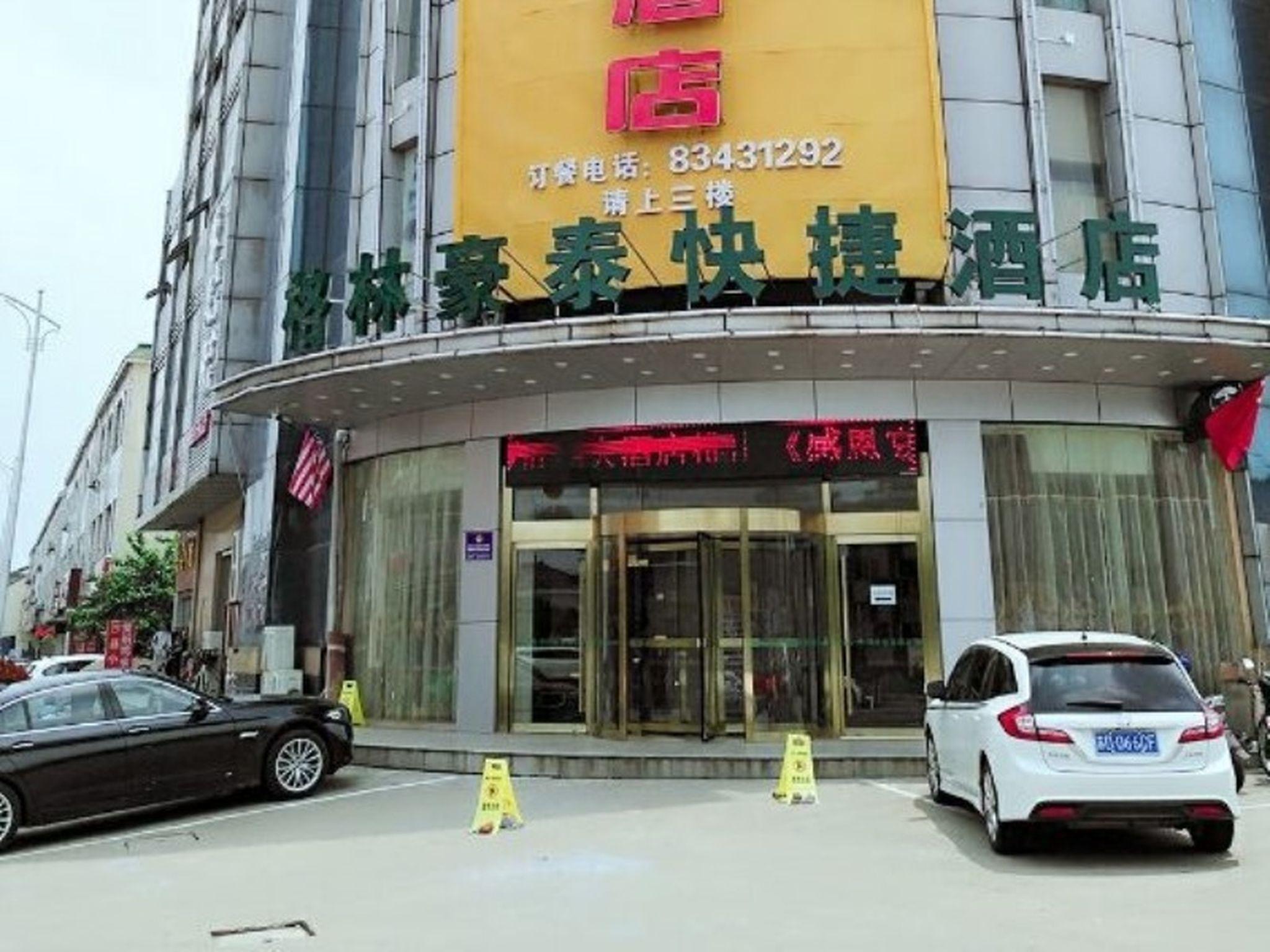 GreenTree Inn Changzhou Xixiashu Town Express Hotel