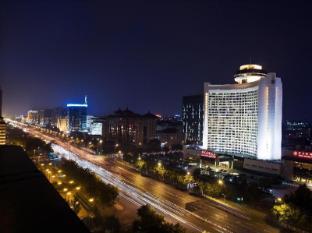 /beijing-international-hotel/hotel/beijing-cn.html?asq=jGXBHFvRg5Z51Emf%2fbXG4w%3d%3d