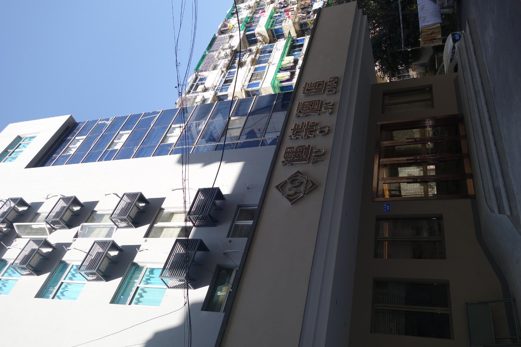 Hangzhou Yu Qi Hotel