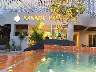 Xanadu Hotel Utapao โรงแรมซานาดู อู่ตะเภา