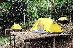 picture 2 of Sinag Community Campsite