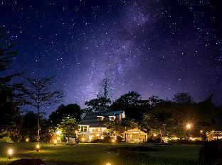 ザ ナチュラル ガーデン リゾート The Natural Garden Resort