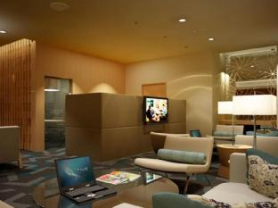 The Everly Putrajaya Hotel Kuala Lumpur - Executive Lounge