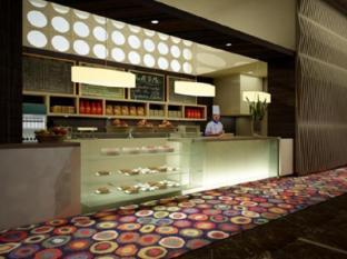 The Everly Putrajaya Hotel Kuala Lumpur - Coffee Shop/Cafe