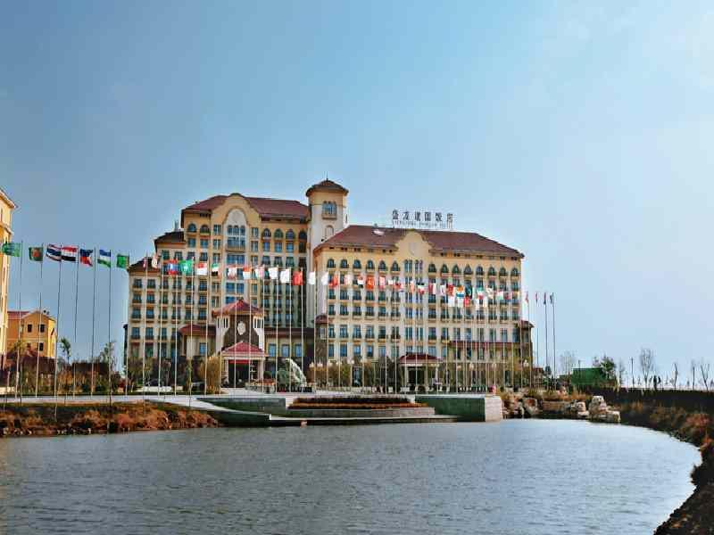 Haiyang Shenglong Jianguo Hotel