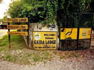 Chitwan Gaida Lodge Chitwan - Hotel Exterior