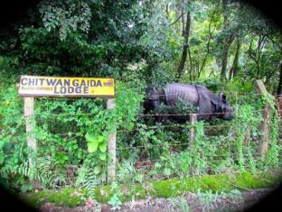 Chitwan Gaida Lodge Chitwan - Surroundings