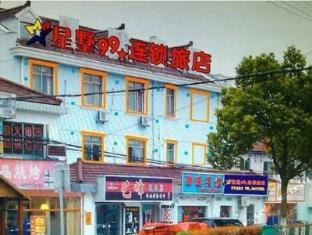Stars 99 Motel Fengxian Branch
